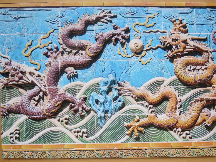 tiled wall with Chinese dragons - SENT TO FRANCE November 2017