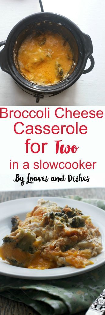 Simple Easy Freezer Safe Broccoli Casserole for Two can be made in a crockpot slow cooker, baked in a baking dish or even frozen and kept for later. Simple Dump meal dish.