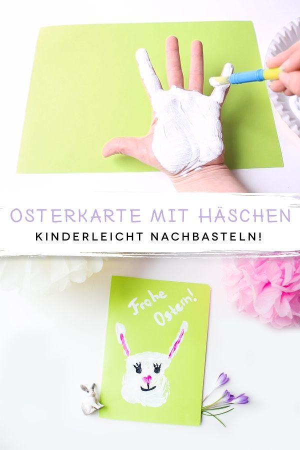 So können schon ganz kleine Kinder eine süße Osterkarte basteln. #ostern #ost…