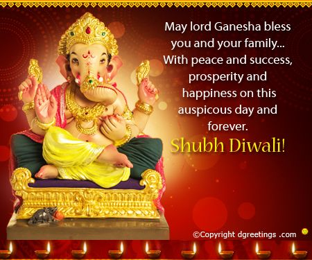 18 best diwali cards images on pinterest diwali cards business may lord ganesha bless you diwali greetings card m4hsunfo