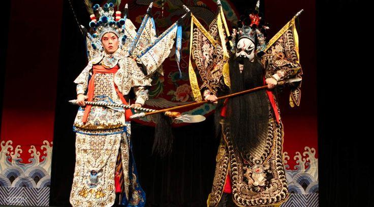 TaipeiEYE Opera Tickets  - Klook