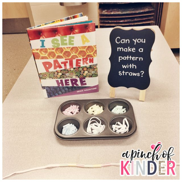 A Pinch of Kinder: Can you make a pattern with straw? A patterning centre with straws and shoelaces.