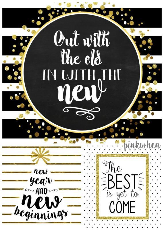 3 new years free printables ogt blogger friends pinterest free printables free and printables