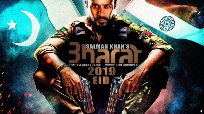 New Salman Khan Movie Bharat | Wiki | Release Date | Cast | Trailer