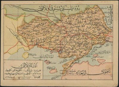 Edirne Andrinople Turkey