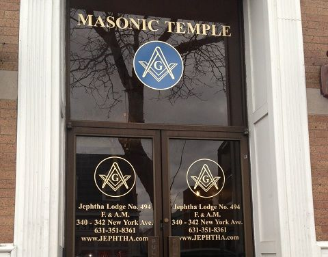 Masonic Lodge front doors. NY