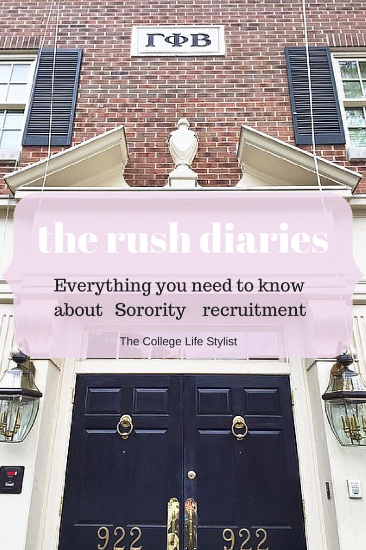 Things to know when dating a sorority girl