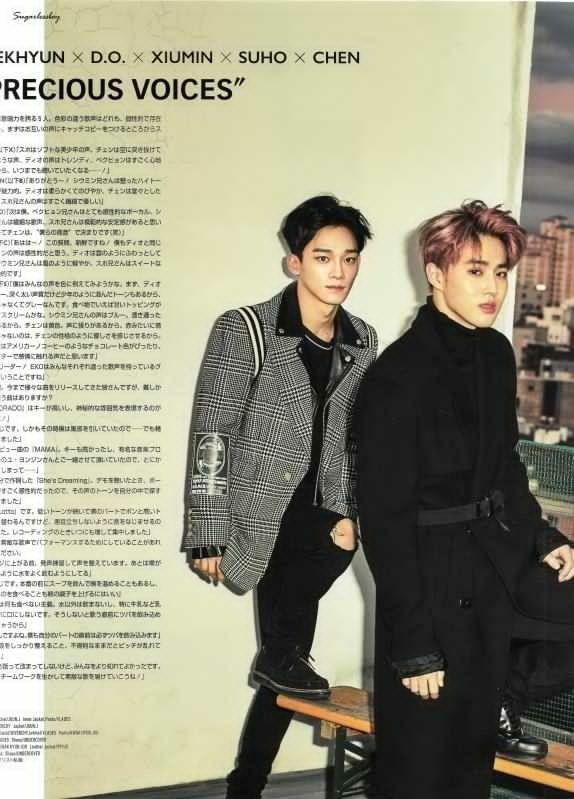 Suho e Chen EXO FOR VIVI MAGAZINE