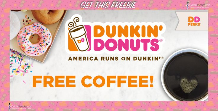Delicious hot or cold! Join the DD Perks Rewards Program to get free Dunkin Donuts drinks.