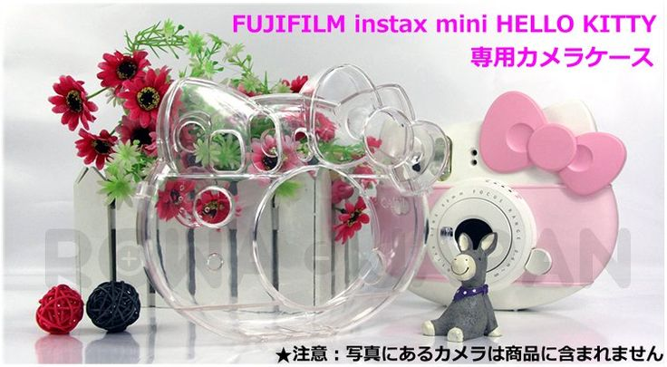 Amazon.co.jp|【ロワジャパン】FUJIFILM 富士フイルム チェキ instax mini HELLO KITTY インスタントカメラ 専用 カメラ ケース 【透明】|Camerasストア オンライン通販