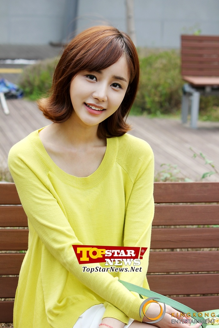 17 Best Images About Yoon Jin Yi On Pinterest Posts