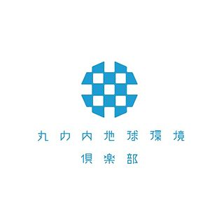 Japanese logo  丸の内地球環境倶楽部のロゴマーク。