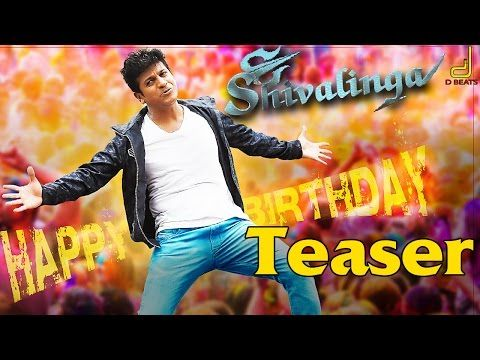 Shivalinga Full HD Movie Watch Online Download Free - Watch Online Free Download Latest Hindi Movies