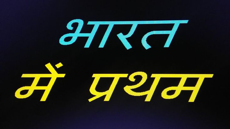 | GK | GK Questions and Answers | GK in Hindi | General Knowledge Questions and Answers | Gk Tricks For More Gk Questions And Answers To Read Please Click On The Link Given Below... http://ift.tt/2yoWZlb GK In Hindi PART-134. GK Questions and Answers||GK in Hindi| General Knowledge Questions and Answers | gk | Dear Friends If you want to watch some videos of GK Questions And Answers Please click on any link given below... Below we are giving links of some of our videos . Please click on the…