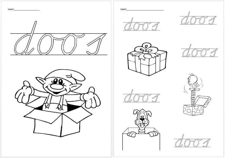 Schrijfblad VVL Kim versie kern 3 - doos