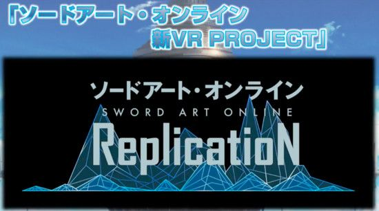 Players play as unnamed player in Aincrad fighting alongside Kirito, Asuna    Bandai Namco Entertainment announced a new VR project titled Sword Art Online Replication at Tokyo Game Show 2017 on Friday.       The game will take place in Aincrad during the events of the...-http://trb.zone/bandai-namco-ent-reveals-sword-art-online-replication-vr-game.html