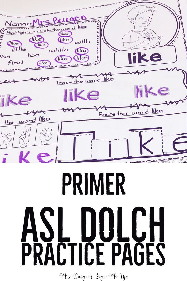American Sign Language Dolch Sight word practice pages PRIMER. Perfect for morning work or independent practice.