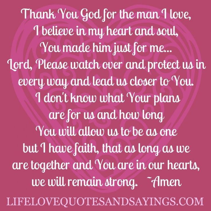Godly Quotes About Love And Strength: Thank You God For The Man I Love Quote In Pink Theme Colour