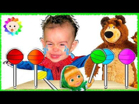 Bad Spider Baby Crying and Learn colors- Colorful Lolipops vs Masha and the bear #learn #colors #fingerfamily #song #babyfinger #family #learncolours #learning #badbay #children #toddlers #babies #balloons #fun, #funny #badkids #fun #toys #toy #baby #colours #learning #kids #nursery #rhymes #realbaby #realkid #babysong #babysongs #nurserysong #spiderman #spiderbaby #mashaandbear