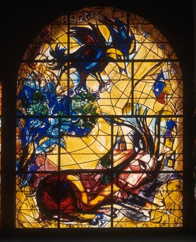 129 curated Chagall stained glass ideas by all2j | Stained ... Chagall Hadassah Windows