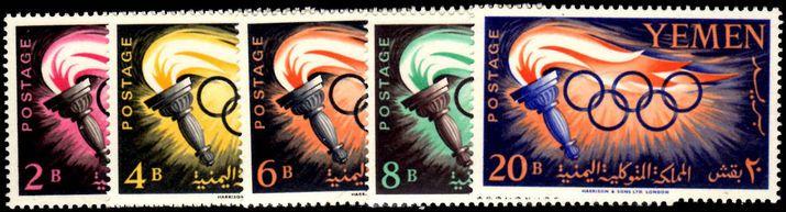 Yemen 1960 Olympic Games Unmounted Mint.
