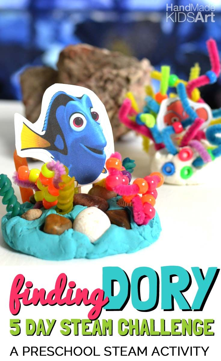 Five Preschool STEM or STEAM activities to encourage inquiry and problem solving. All inspired by the movie, Finding Dory