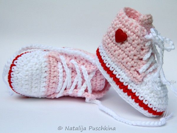 This is a PATTERN for crocheted Baby Tennis Shoes. Crocheted Tennis Shoes look so cute on baby feet and are perfect for both - boy or girl. I am always available for questions if you need any help with the pattern! INSTANT DOWNLOAD Price is for the PATT