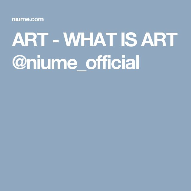 ART - WHAT IS ART  @niume_official