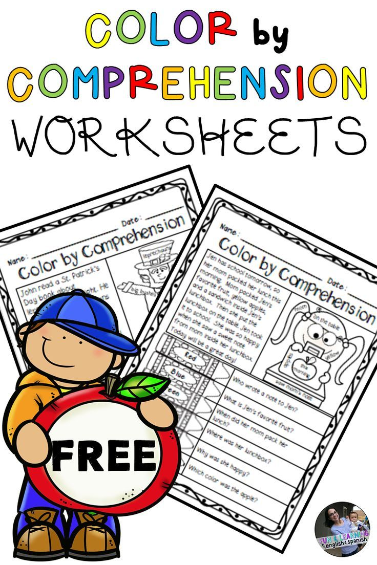Free Color By Comprehension Worksheets If Your Students Enjoy Coloring And Need A Littl In 2020 Reading Comprehension Games Reading Classroom Comprehension Worksheets [ 1104 x 736 Pixel ]
