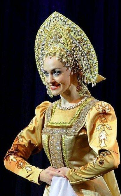 Russian costume, kokoshnik headdress.