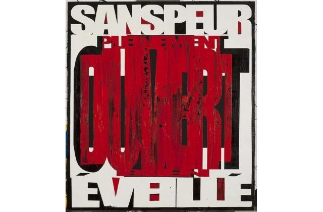 Sylvain Bouthillette |SANS PEUR | Huile sur panneau (oil on board) |2012