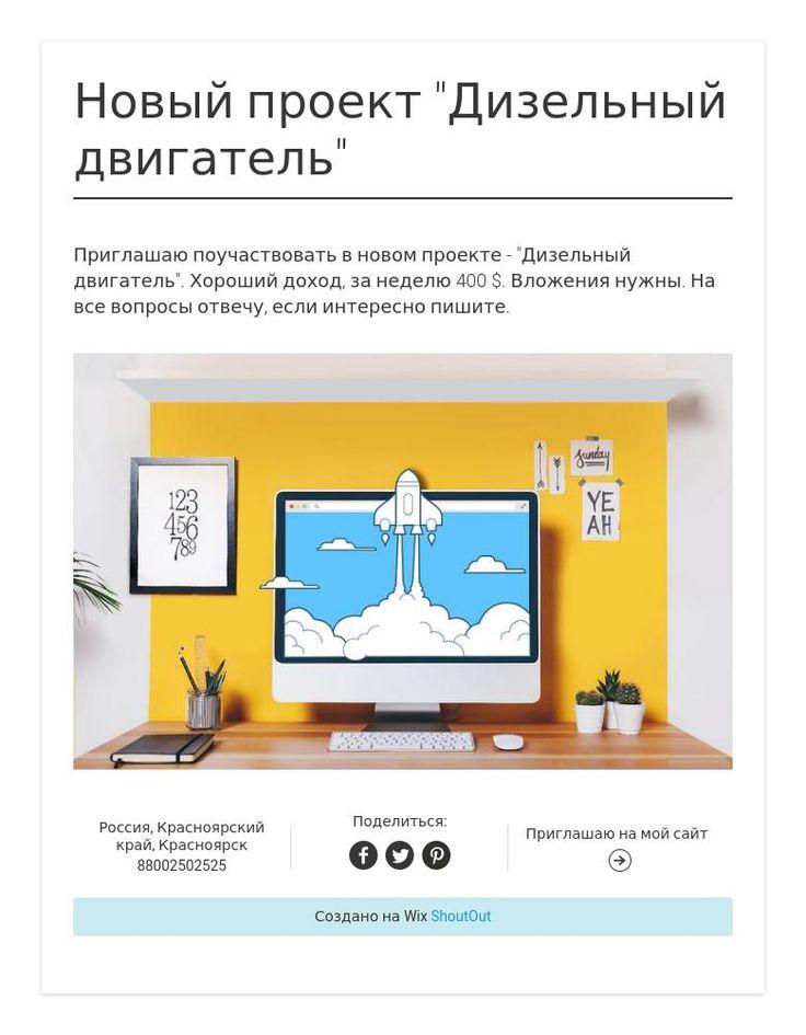 """Новый проект """"Дизельный двигатель"""""""