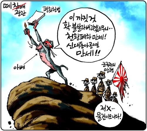 떼 광란(!) http://news.khan.co.kr/kh_cartoon/khan_index.html 경향신문 5월 3일 만평입니다.
