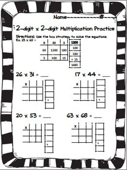 2 digit x 2 digit multiplication practice box method area model. Black Bedroom Furniture Sets. Home Design Ideas