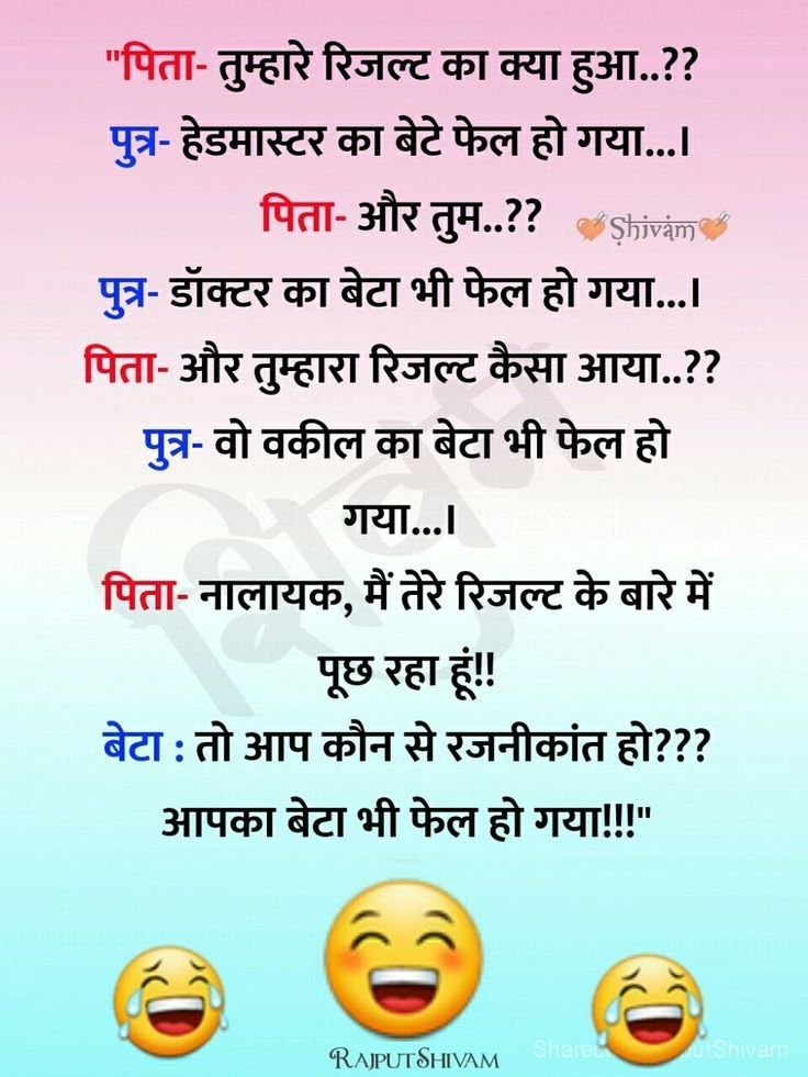 Pin By Vijendra Sharma On Cr Zy M ßty Commedy Funny Funny Good Morning Memes Good Morning Funny Pictures Funny Girly Quote