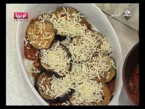133 best arabic kitchen images on pinterest arabian food arabic arabic recipeseggplant recipesrecipe videosegyptian foodarabic forumfinder Choice Image