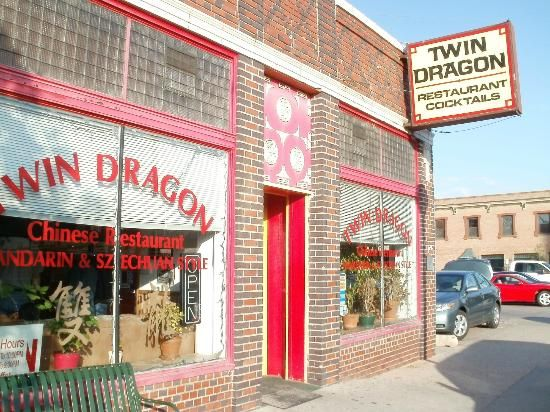 twin dragon a great chinese restaurant in downtown. Black Bedroom Furniture Sets. Home Design Ideas