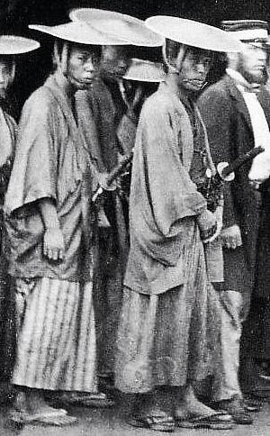 Samurai wearing jingasa. …