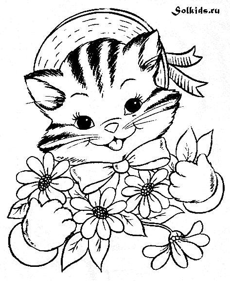 Раскраска Кот для детей распечатать бесплатно или скачать ...