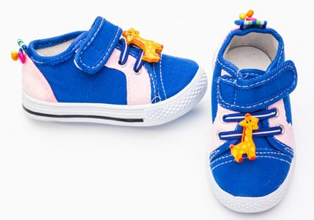 Kiddies sneakers pink - 2779