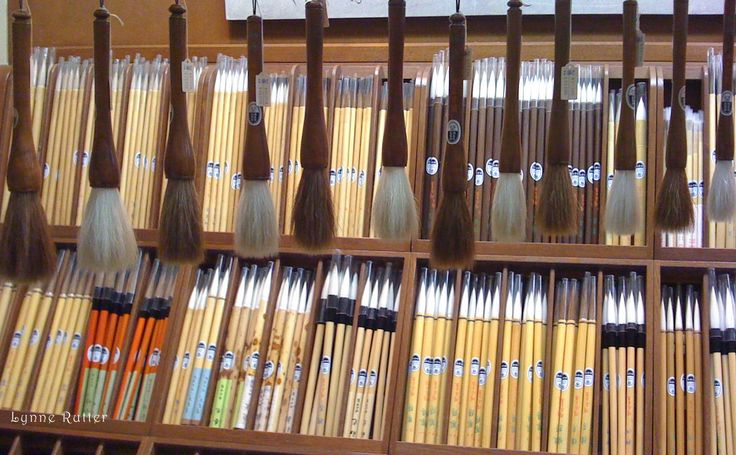 visiting an art supply store in Kyoto. Japanese brushes