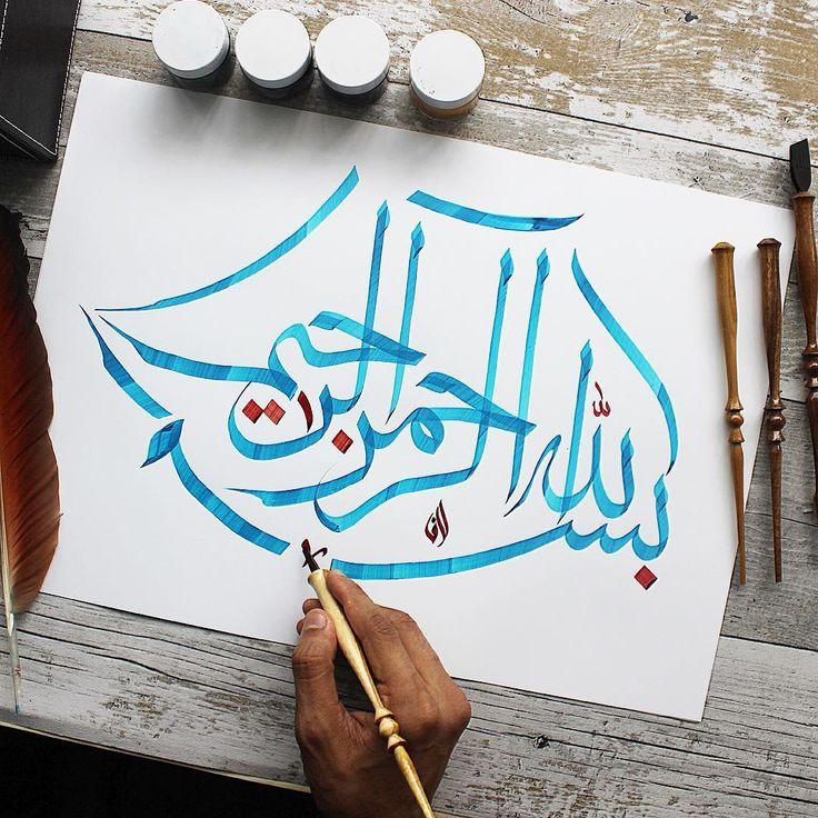بسم الله الرحمٰن الرحيم