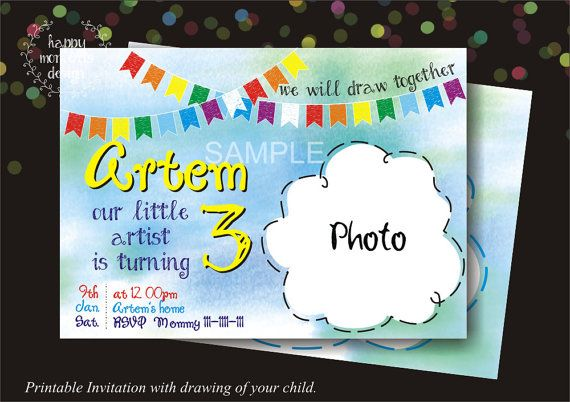 Printable Invitation for Birthday party, Birthday Invitations, Party Invitations, Boy Invitations