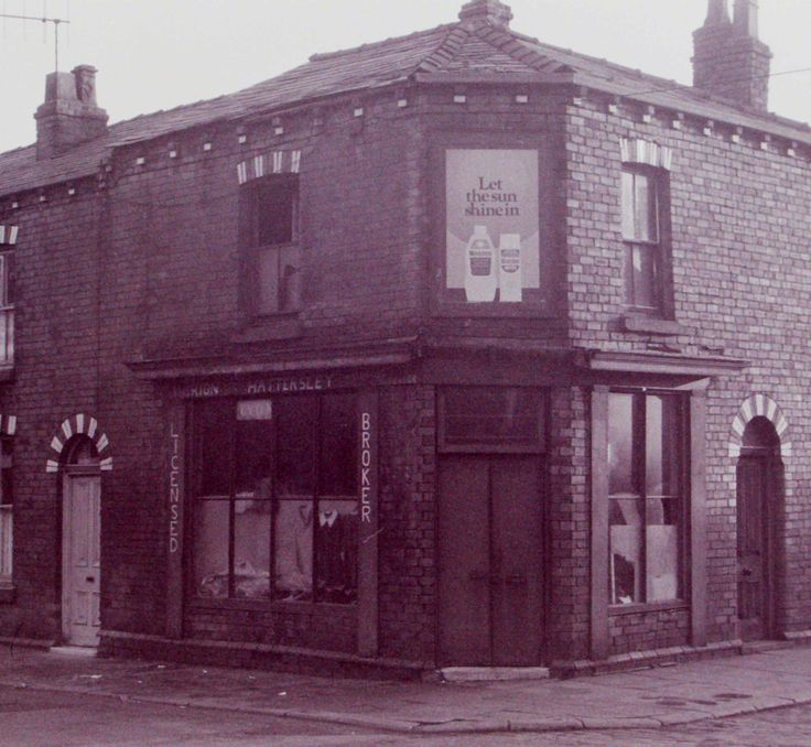PAWNBROKER shop near Boundary Road St.Helens. 1960s