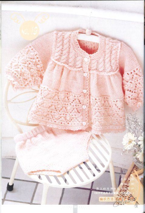 Cardigan for a little girl