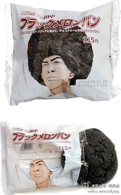 only in japan. this food package is so hilarious & smart.