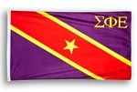 3' x 5' Sigma Phi Epsilon Flag with grommets for hanging! Our full color huge 3 feet by 5 feet Sigma Phi Epsilon flags will cover the largest of holes you may be trying to cover up! Such a value! Where else can you get a terrific Sigma Phi Epsilon flag of this size for under $25!
