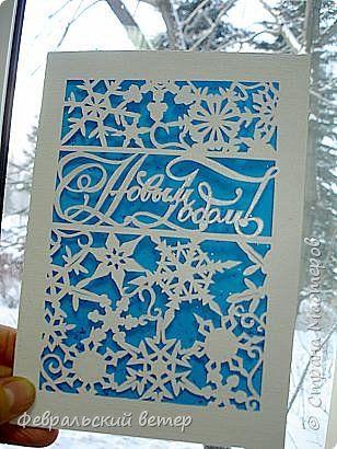 Открытка Новый год Вырезание Неудачная неудача со снежинками Бумага фото 1