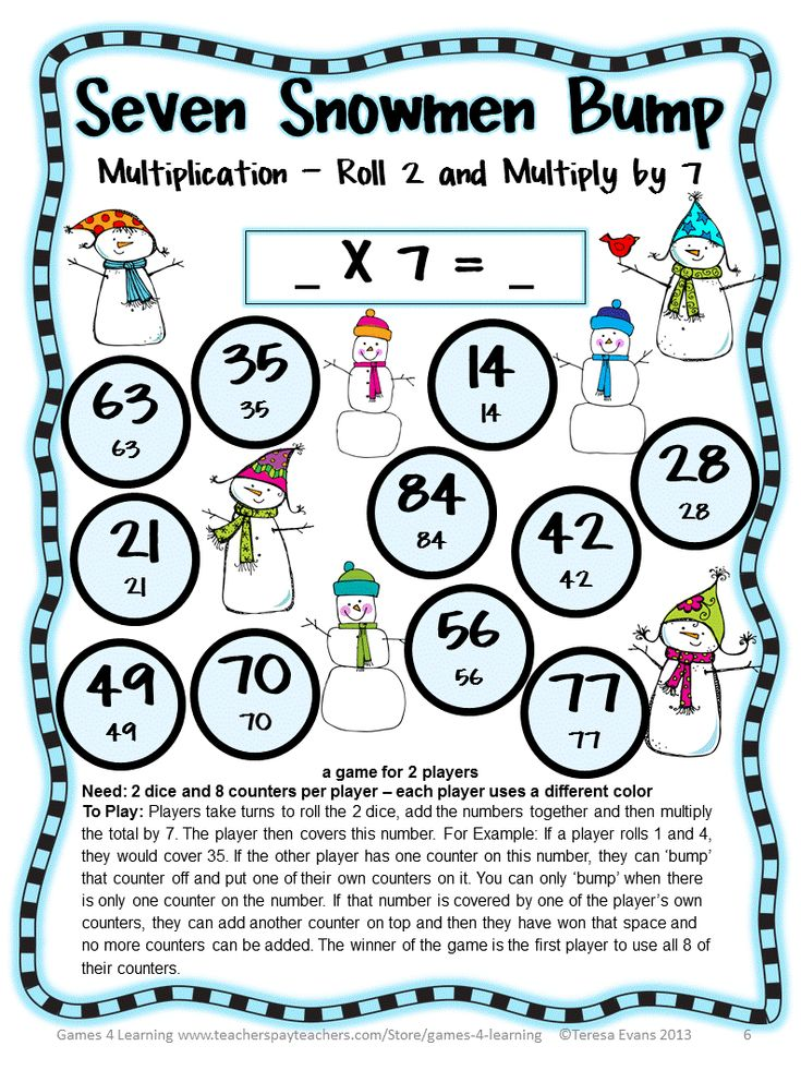 Snowman Math Bump Games Freebie from Games 4 Learning gives you 4 FREEBIE - Snowman Multiplication Game from Snowman Math Board Games that are perfect for winter or Christmas math activities.