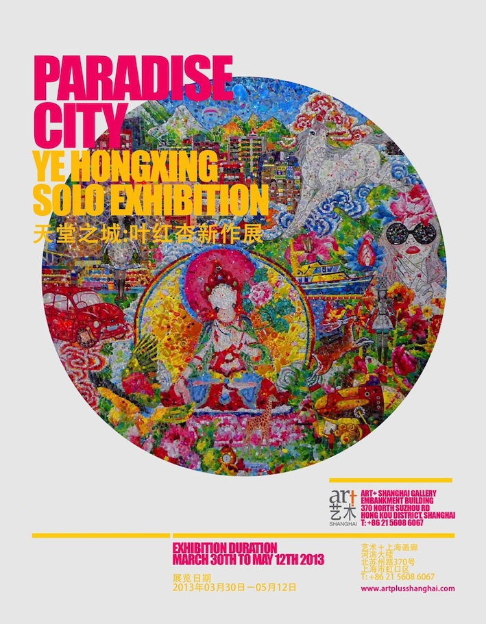Paradise City: Ye Hongxing Solo Exhibition @ Art+Shanghai Gallery